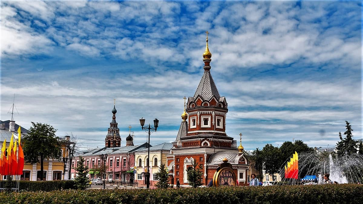 Excursion en Yaroslavl